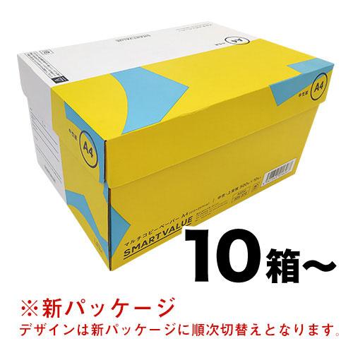 コピーペーパー中性紙 A4 10箱以上 A020J_画像01