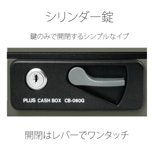 △小型手提金庫 CB-060G ダークグレー_画像02