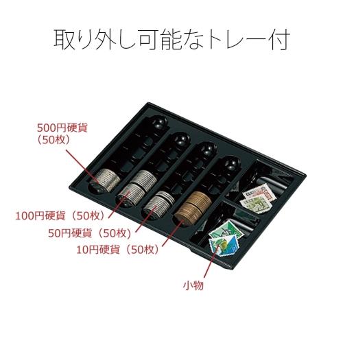 △小型手提金庫 CB-060G ダークグレー_画像04