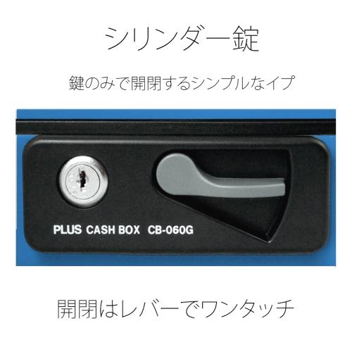 △小型手提金庫 CB-060G ブルー_画像02