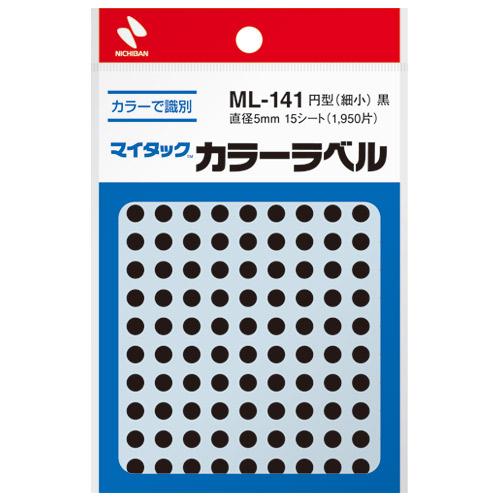 マイタック カラーラベル ML-141 黒 5mm_画像01