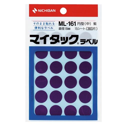 マイタック カラーラベル ML-161 紫 16mm_画像01
