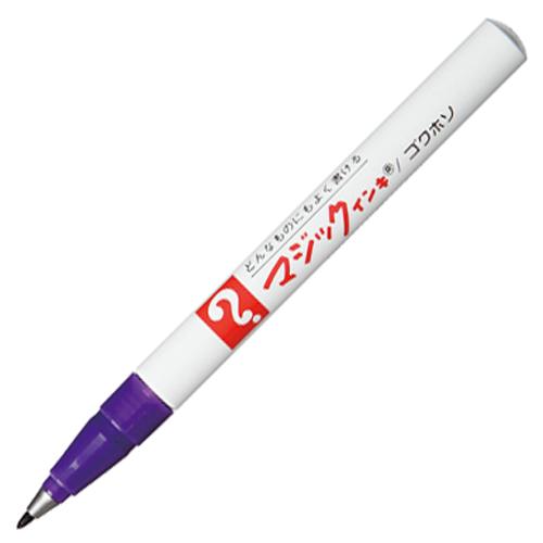 マジックインキ M700-T8 極細 紫_画像01