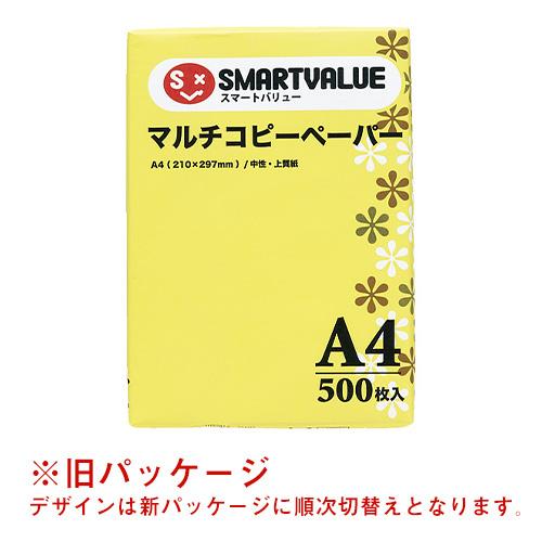 コピーペーパー中性紙 A4 10箱以上 A020J_画像04