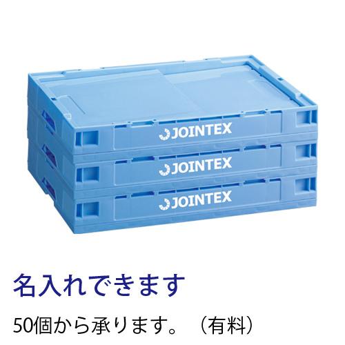 ◆オリコン M003J-75L 75L ブルー 30個入_画像03