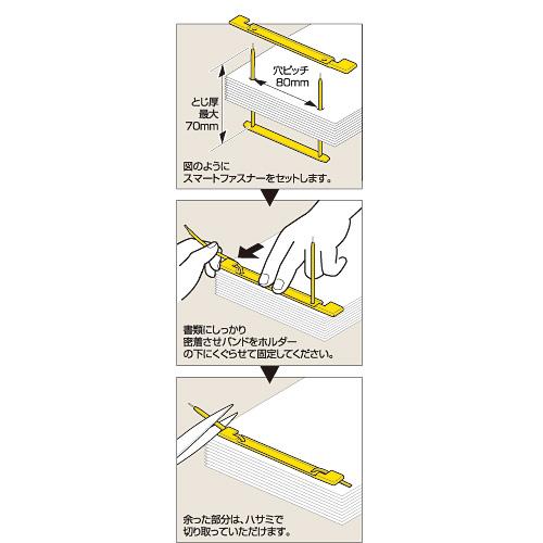 スマートファスナー SF-1000 25本_画像03