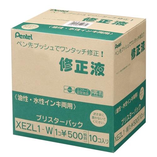 修正液 XEZL1-W 10本_画像03