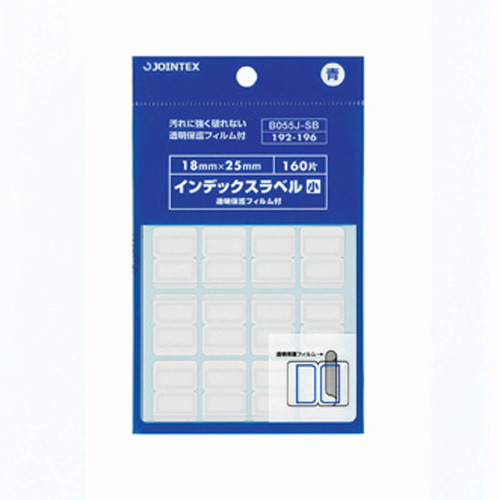 インデックスラベルF付S青10P B055J-SB-10_画像01