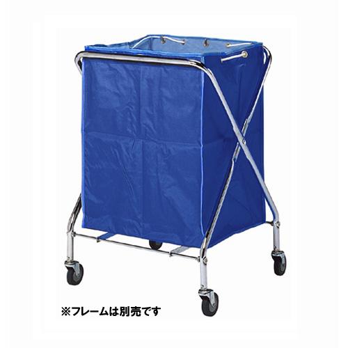 BMダストカー替袋 DS2323103 小 青_画像01