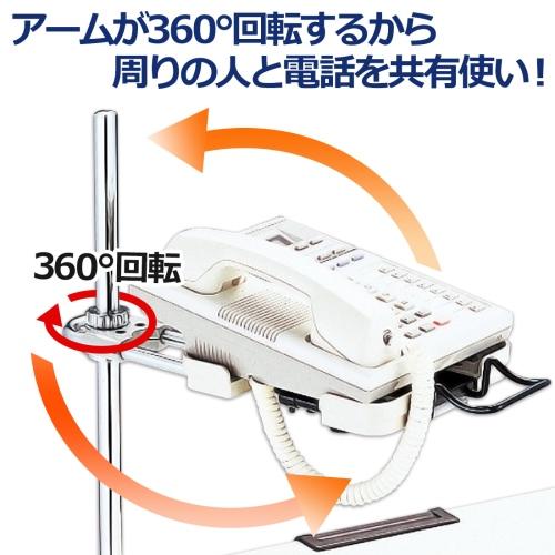 電話機台コーナークランプ CL-32FW_画像03