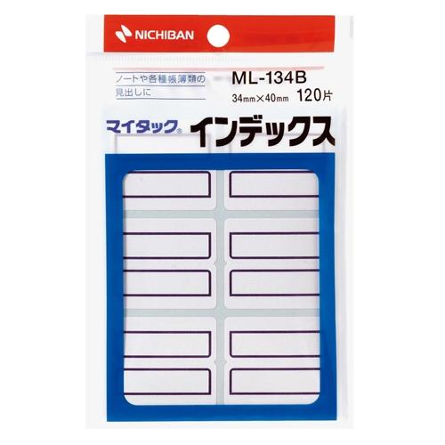 マイタックインデックス ML-134B 特大 青_画像01