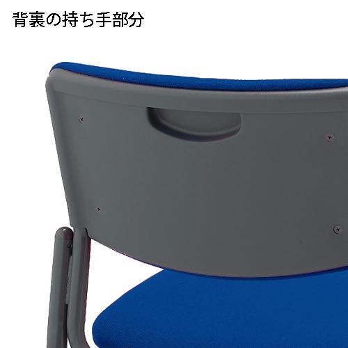 会議イス CM350-MY ブルー_画像02