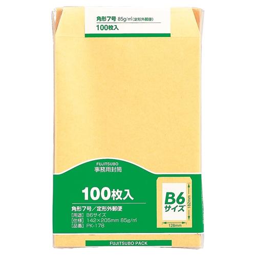 事務用封筒 PK-178 角7 100枚_画像01