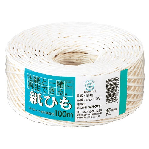紙ひも カヒ-10W NO.10 白 12巻_画像01