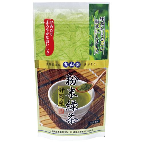 ※丸山園 粉末緑茶詰替用 80g/1袋_画像01