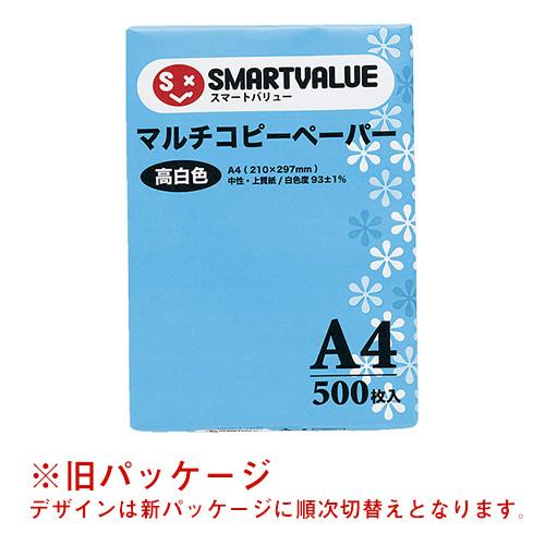 コピーペーパー高白色 A4 5000枚 A040J_画像04