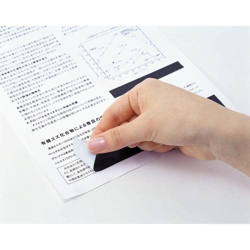 目かくし用テープ 6巻パック MK6-24_画像03
