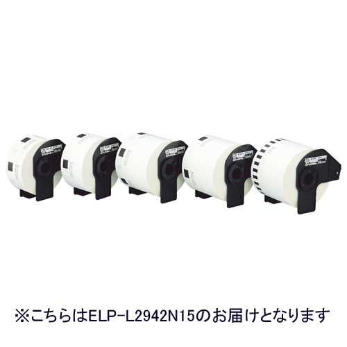 感熱ラベルプリンタ用ラベル ELP-L2942N15_画像01