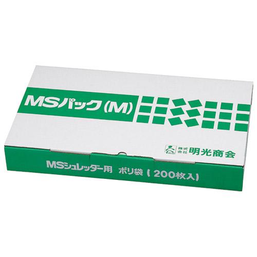 シュレッダー専用ポリ袋 MSパック M_画像01
