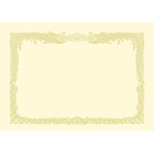 賞状用紙 10-1187 A3 縦書 100枚_画像01