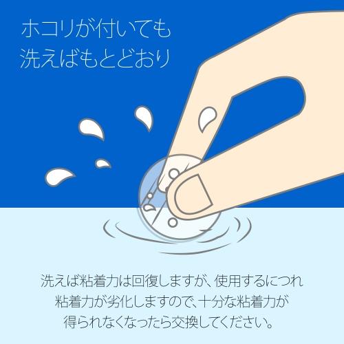 粘着ピン リピタック AT-020AU 20mm 丸_画像04