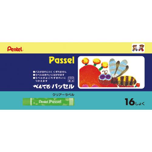 パッセル GHPA116D 16色ホック_画像01