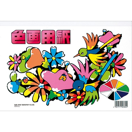 色画用紙 CN-0255000-B B5_画像01