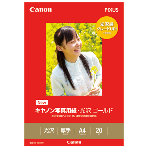 写真紙 光沢ゴールド GL-101A420 A4 20枚_画像01