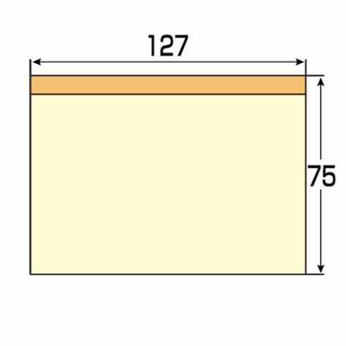 ふせんBOX 75×50mm桃*2箱 P403J-P20_画像03
