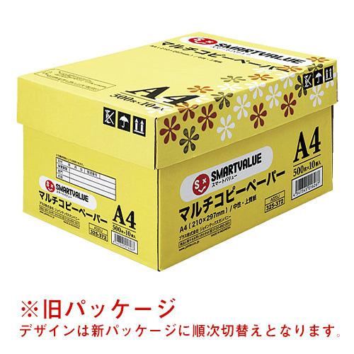 コピーペーパー中性紙 A4 10箱以上 A020J_画像03