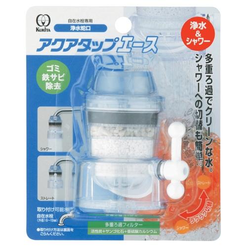 浄水器 アクアタップA CQA-2040_画像01