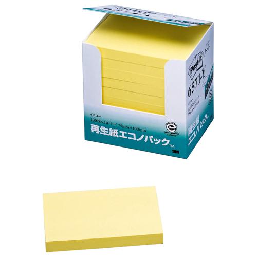 Post-it エコノパック 6571-Y イエロー_画像01