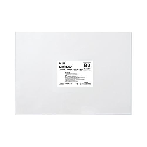 カードケース ハード PC-212C B2_画像01