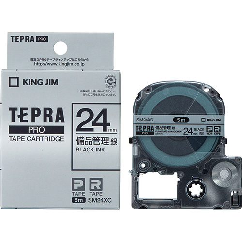 PROテープ備品管理 SM24XC 銀に黒文字 24mm_画像01