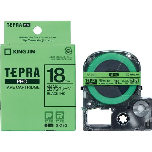 テプラPROテープSK18G 蛍光緑に黒文字 18mm_画像01