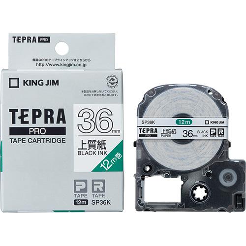 PROテープ紙ラベル SP36K 白に黒文字 36mm_画像01
