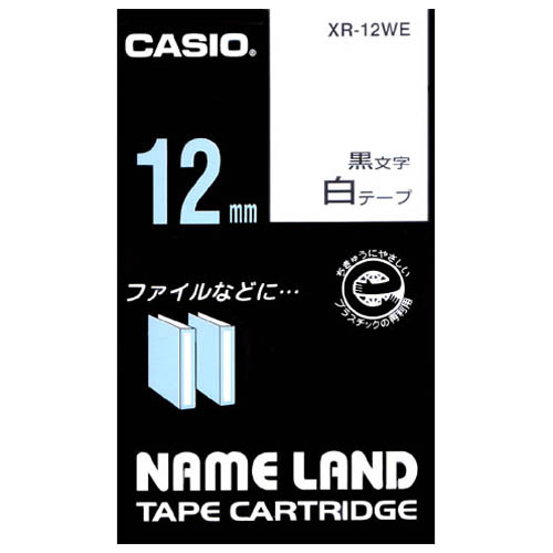 ラベルテープ XR-12WE 白に黒文字 12mm_画像01