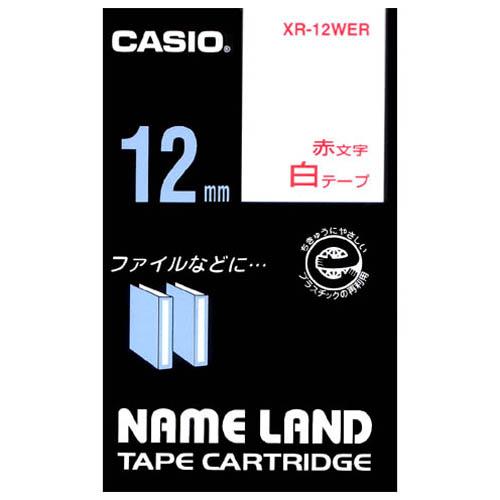 ラベルテープ XR-12WER 白に赤文字 12mm_画像01