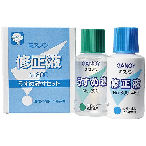 修正液ミスノン NO.600 うすめ液付_画像01