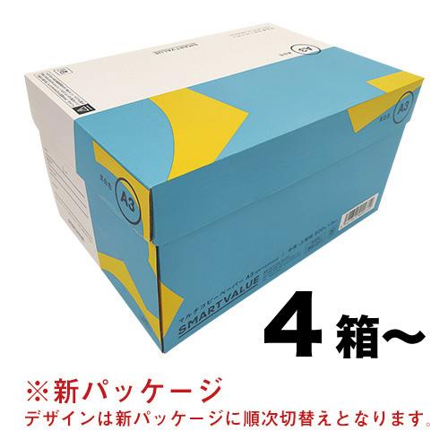 コピーペーパー高白色 A4 4箱以上 A040J_画像01