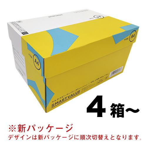 コピーペーパー 中性紙 A4 4箱以上 A020J_画像01