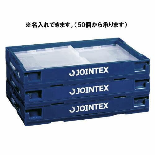 オリタタミコンテナ JTC-50N-NV 50L蓋無_画像02