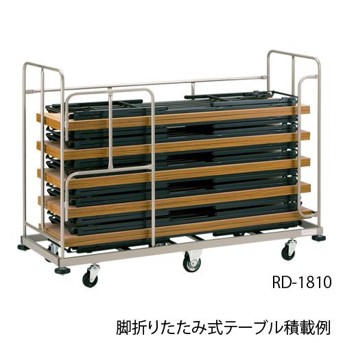 脚折りたたみテーブル DS-2R_画像02