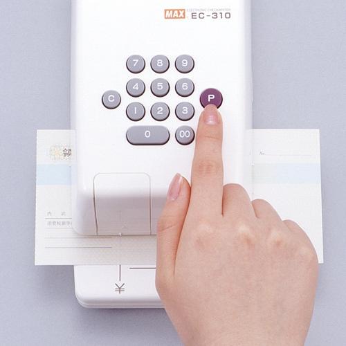 電子チェックライター EC-310 8桁_画像02