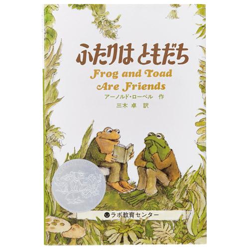 英語 絵本 cd