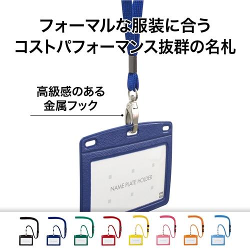 吊下名札レザー調 N-123P-SBU 空_画像02