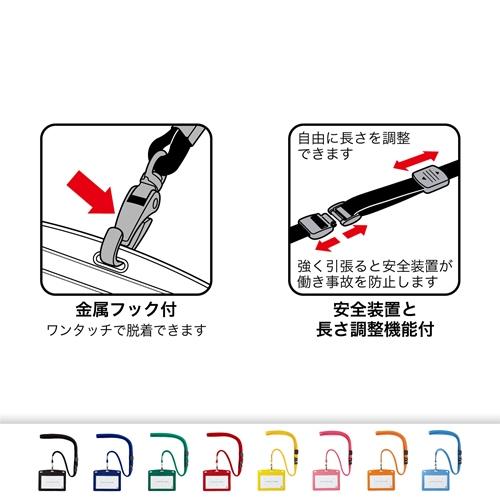 吊下名札レザー調 N-123P-SBU 空_画像03