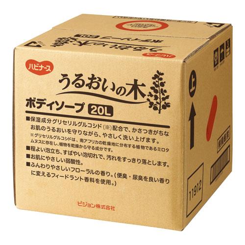 うるおいの木 ボディソープ 20L_画像01