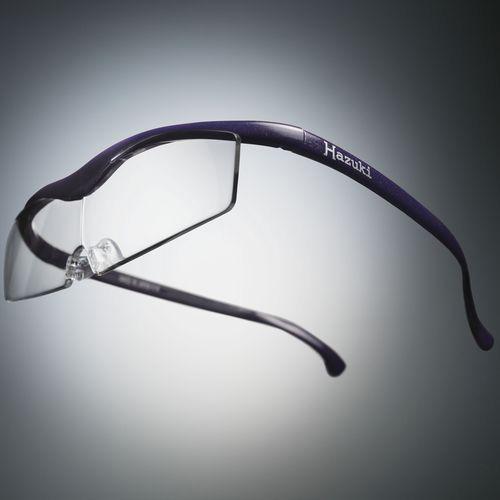 ハズキコンパクト1.6倍クリア紫