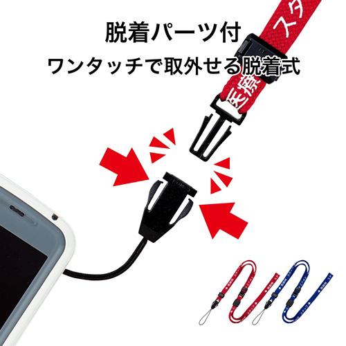 医療用ストラップ 90cm 赤 NX-202P-RD_画像04